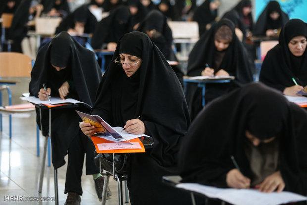 اعلام هزینه های مالی هجدهمین آزمون سراسری قرآن و عترت