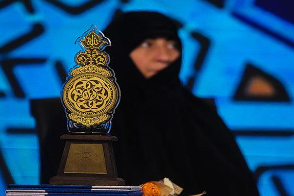 نفرات برتر گروه های معارفی چهل ویکمین دوره مسابقات قرآن اعلام شد