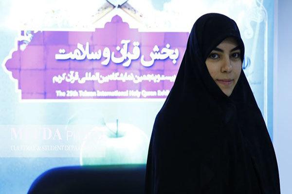 فاطمه شیرازی نماینده ایران در مسابقات حفظ قرآن اردن شد