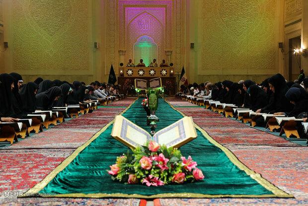 حمایت از جلسات قرآنی خانگی توسط مرکز قرآن آستان قدس رضوی