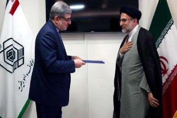 رئیس مرکز امور قرآنی سازمان اوقاف و امور خیریه منصوب شد