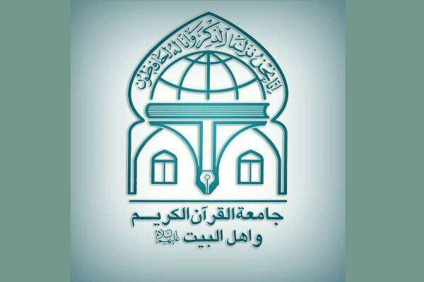 تولید نماهنگهای قرآنی سال جدید از سوی مرکز رسانهای جامعه القرآن