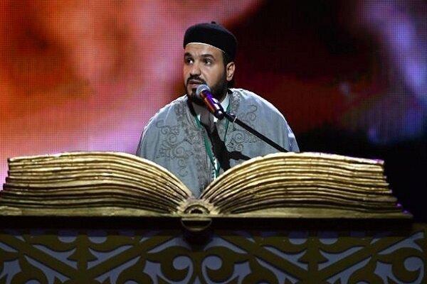 مسابقات بینالمللی قرآن «پورتسعید» مصر  افتتاح شد
